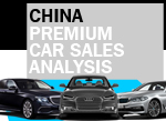 China premium car sales Jan-Aug trends 2017