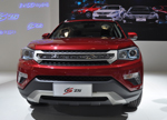 Changan SUV red Frankfurt IAA