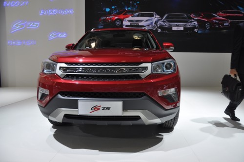 ChanganGS 75 Chinese SUV