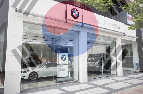 BMW dealership Korea 2014