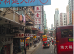 Hong Kong heavy traffic March 2015 red bus