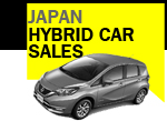 Japan Nissan Note e-Power Hybrid