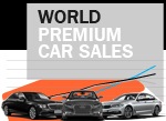 World premium sector car sales 5-Months 2017